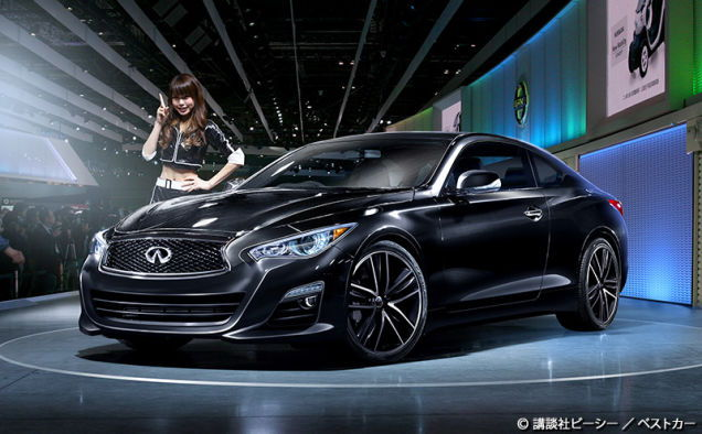 2016 infiniti q60 concept teased online carsdirect. Black Bedroom Furniture Sets. Home Design Ideas