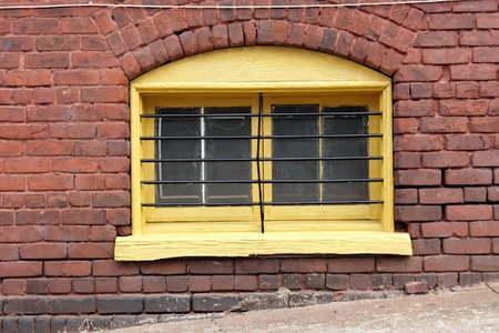 10 tips for better basement window security