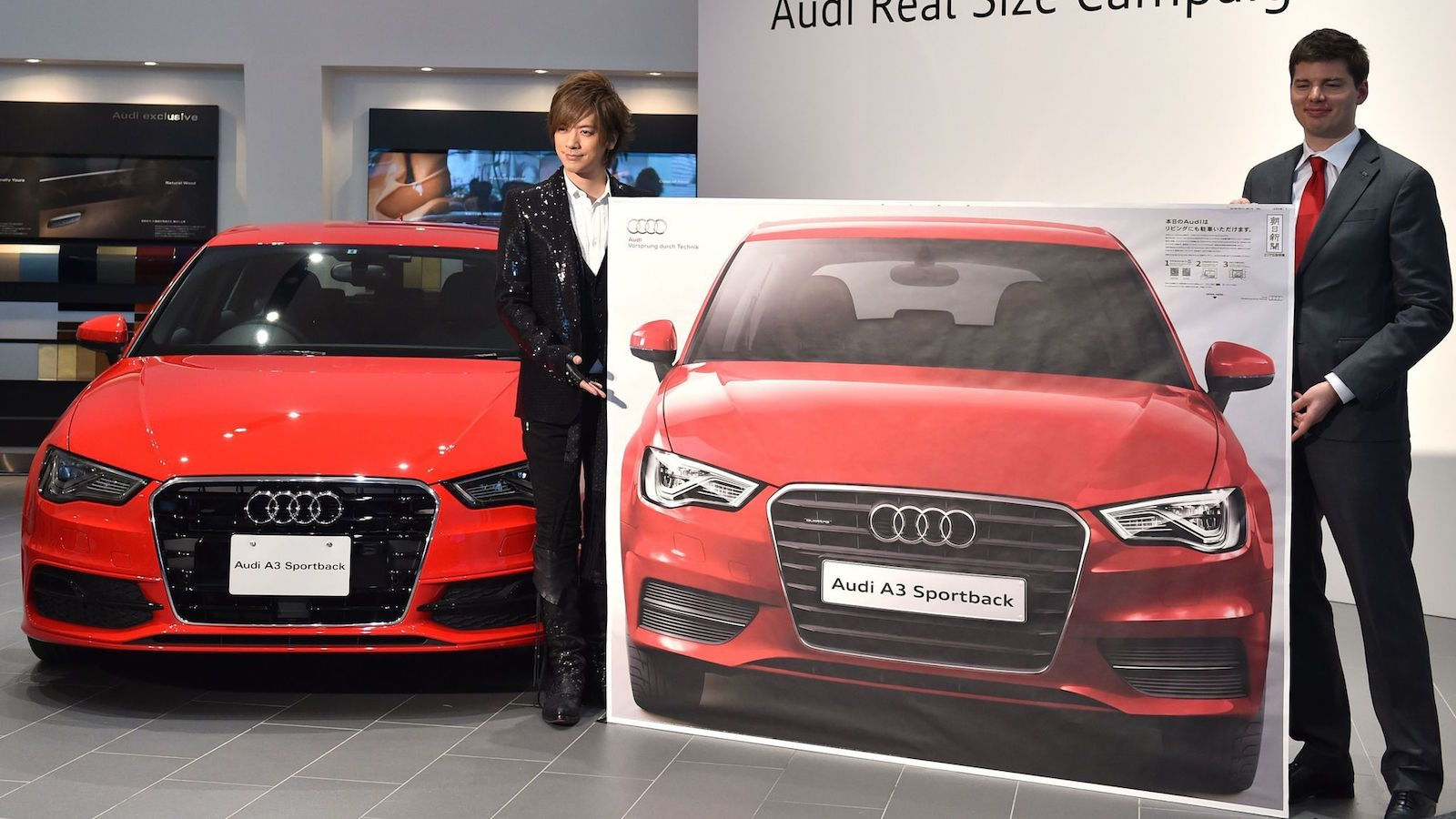 2009 guinness records book world audi of