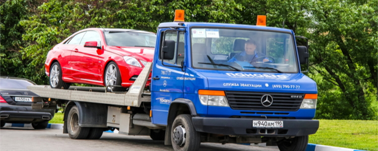 What to Do if Your Car is Repossessed