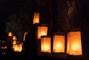 row of luminaries