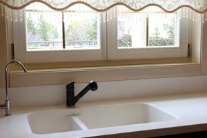 Repairing a Cracked Ceramic Kitchen Sink