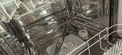 Dishwasher Spray Arm Not Working: Common Causes