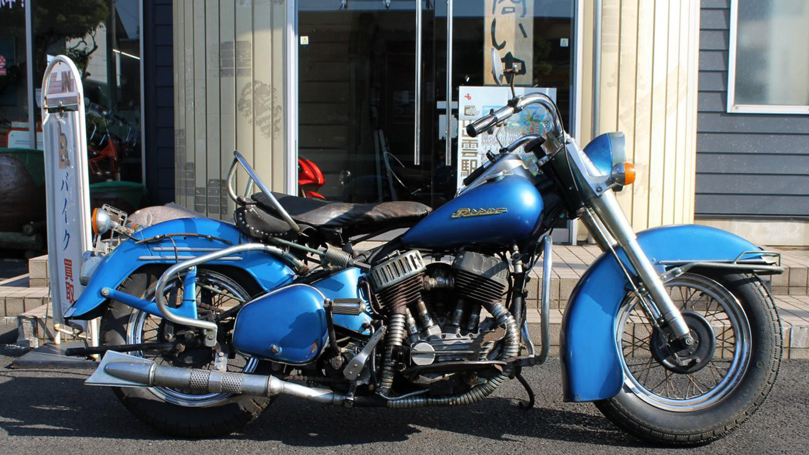Rikuo: Stranger Than Fiction Japanese Harley-Davidson