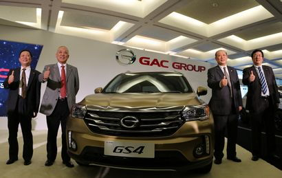 (From left to right) Huang Xiangdong, President of GAC Engineering, Yuan Zhongrong, Vice Chairman of GAC Group, Zhang Qingsong, Vice President of GAC Group, and Wu Song , General Manager of GAC Motor