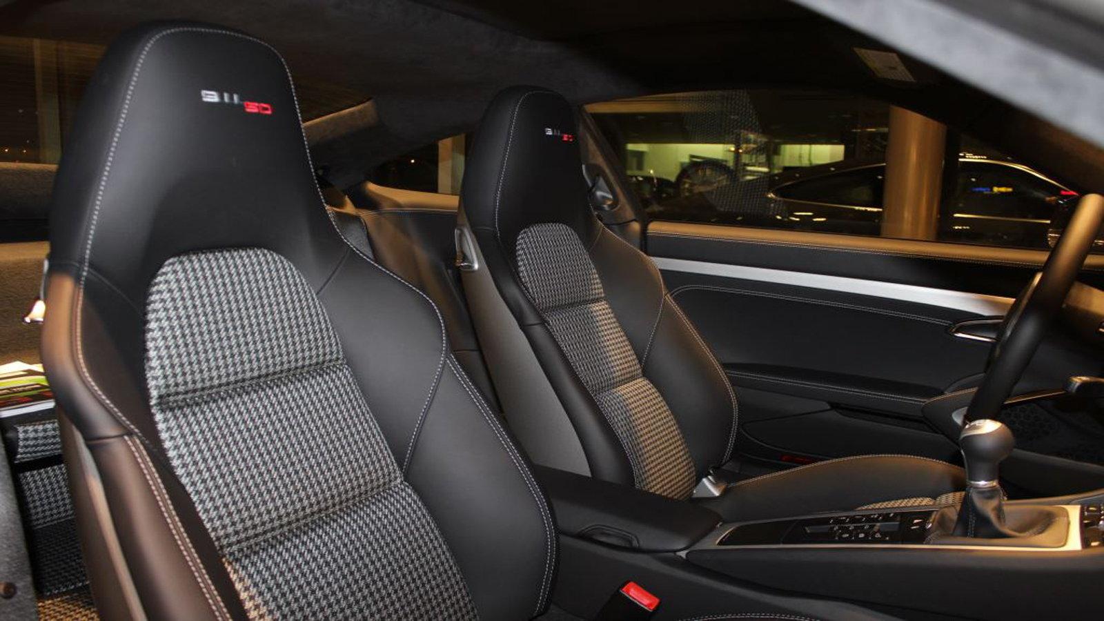 Porsche Leather Interior Parts