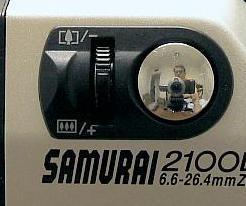 Yashica Samurai 2100DG