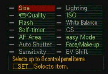 casio_z90_rec_quickmenu_adjust.jpg