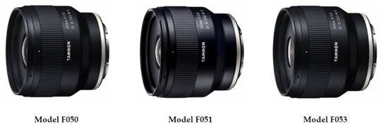 Tamron Sony E-Mount Prime Lenses