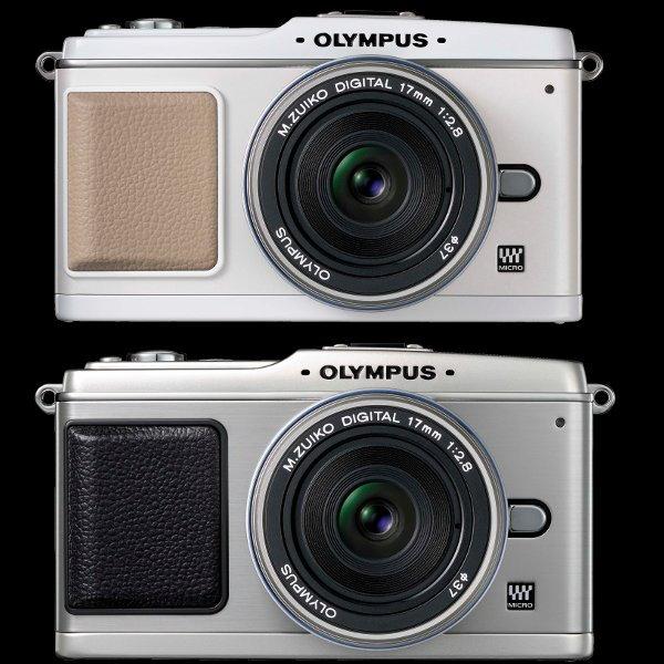 Olympus E-P1 Colors