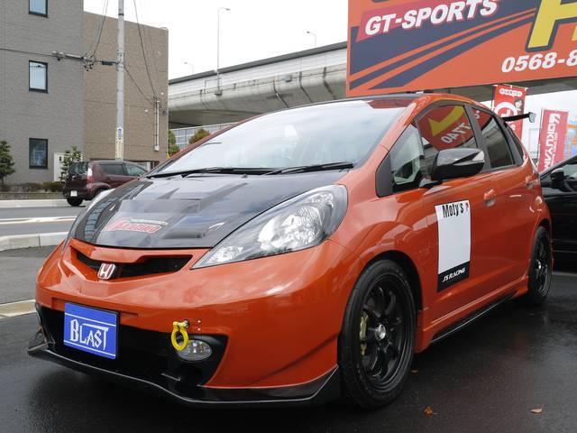 Jdm Honda Fit Ge8 Rs J S Racing Honda Tech Honda