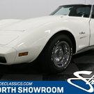 1974 Chevrolet Corvette 454