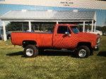 1977 Hot Street Truck