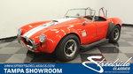 1966 Shelby Cobra Everett-Morrison