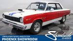 1969 AMC SC/Rambler Hurst Tribute