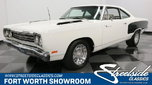1969 Plymouth Road Runner  for sale $31,995