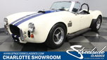1967 Shelby Cobra  for sale $45,995
