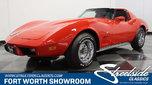 1977 Chevrolet Corvette  for sale $29,995