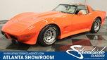 1978 Chevrolet Corvette  for sale $35,995