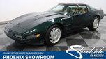1994 Chevrolet Corvette  for sale $11,995