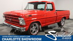 1969 Ford F-100  for sale $26,995
