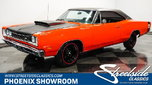 1969 Dodge Coronet  for sale $82,995