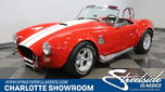 1967 Shelby Cobra  for sale $61,995