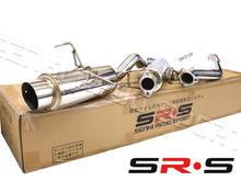 02-06 RSX Catback System