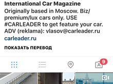 @carleader_global