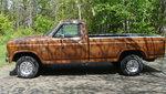 Garage - the brown turd