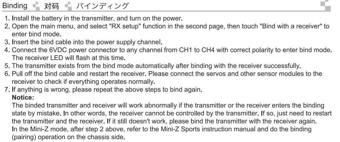 How do I bind a KR-331 TO MY KT432PT - R/C Tech Forums