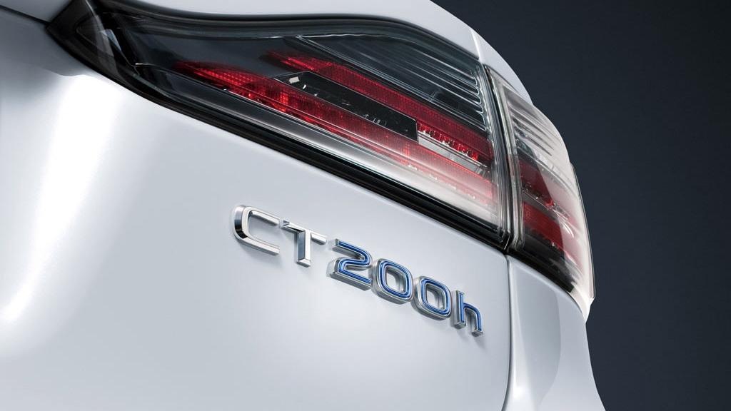 2011 Lexus CT 200h teaser
