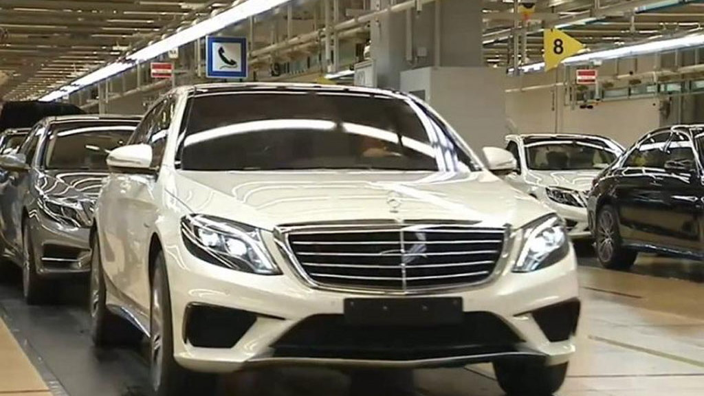 2014 Mercedes-Benz S63 AMG leaked