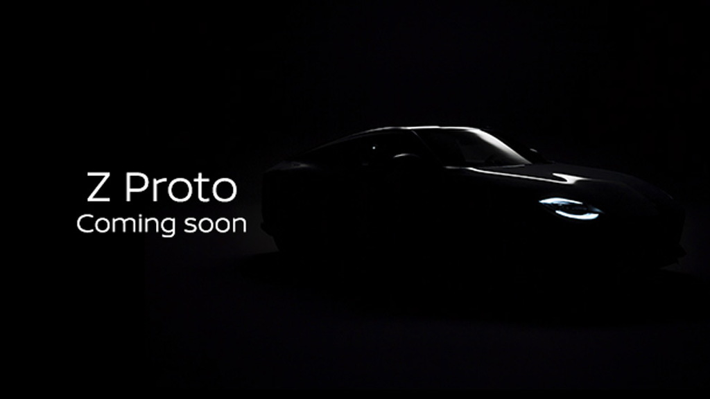 Teaser for Z35 Nissan Z sports car prototype