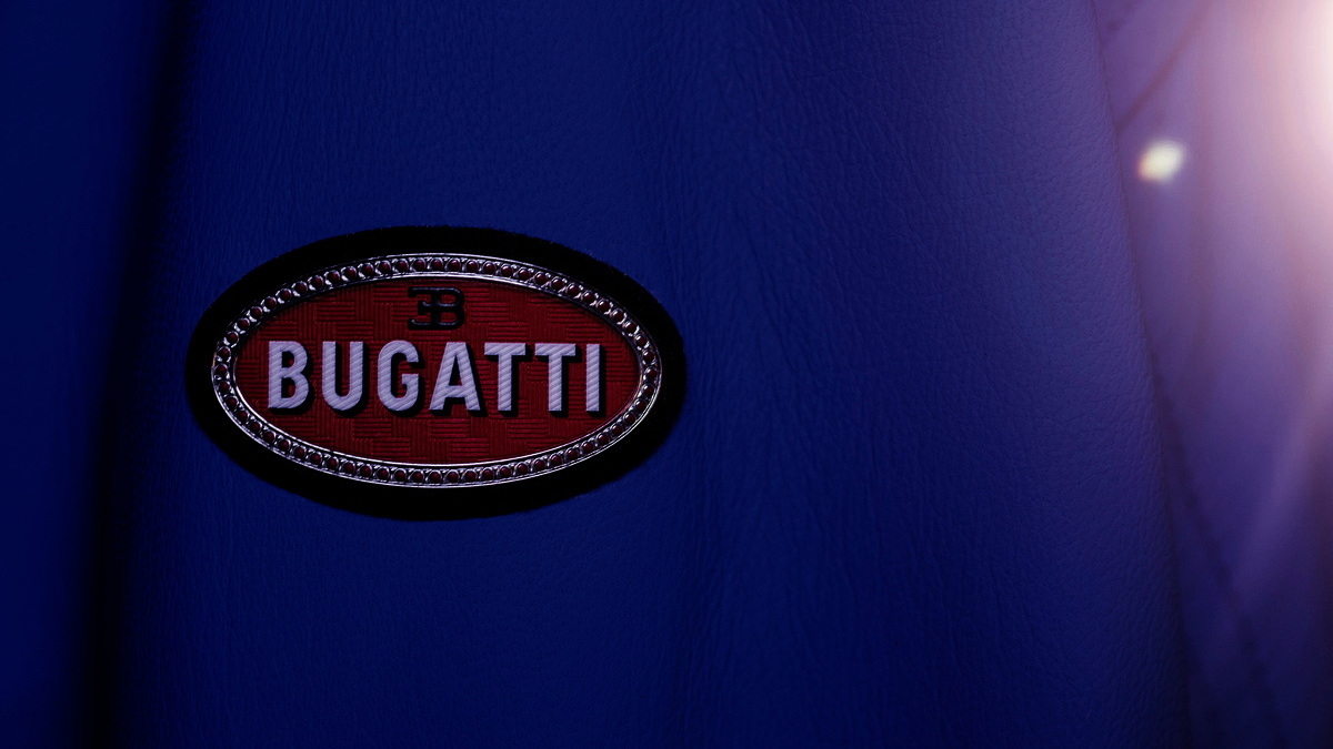 Bugatti Lifestyle Collection - Extreme Performance Line