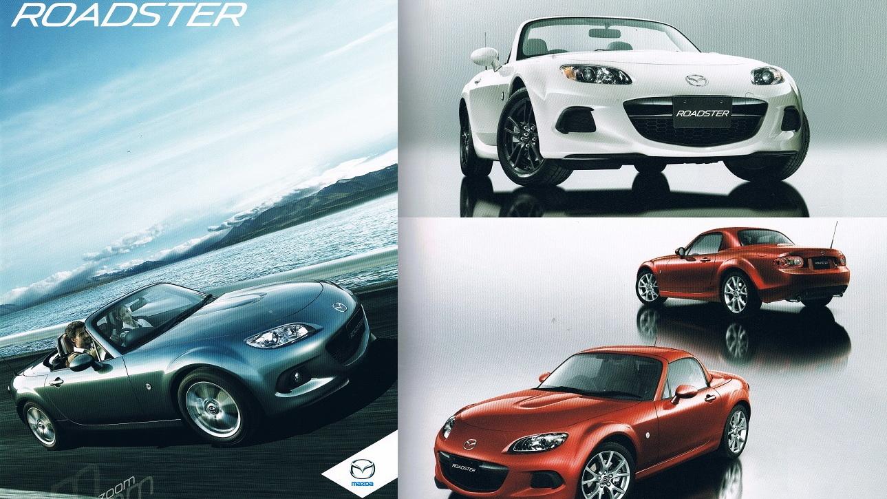 Refreshed Japanese-market 2013 Mazda MX-5. Image via MX-5 OC forums, http://www.mx5oc.co.uk/