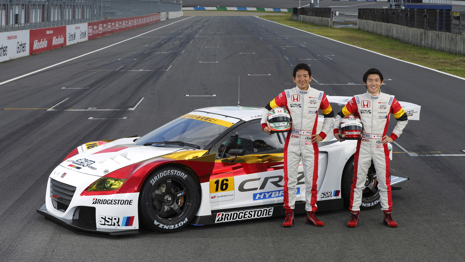 2012 Mugen CR-Z GT Super GT race car