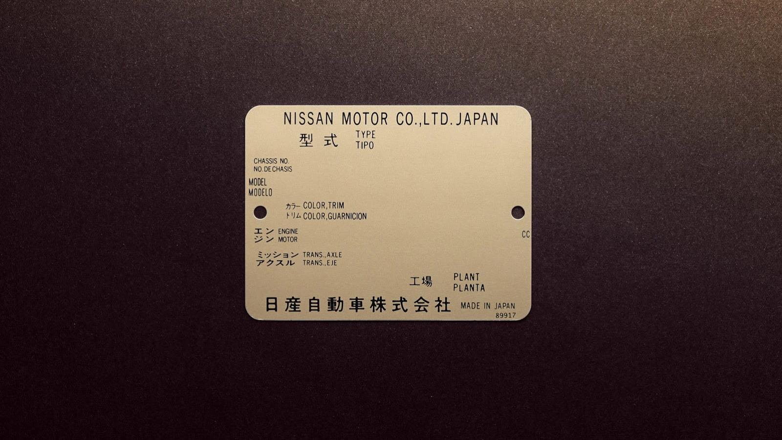 2014 Nissan GT-R Midnight Opal