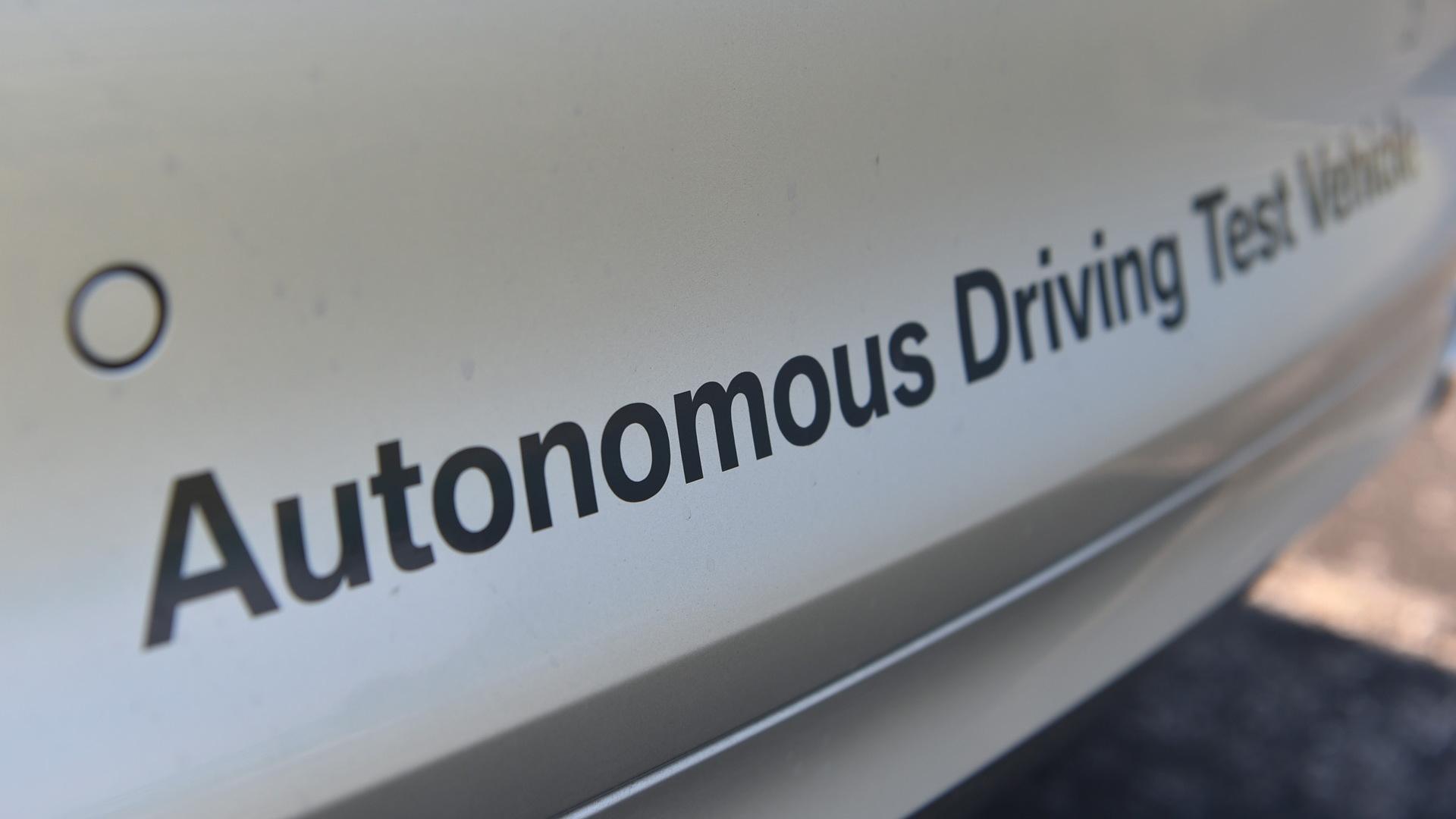 BMW self-driving car prototype