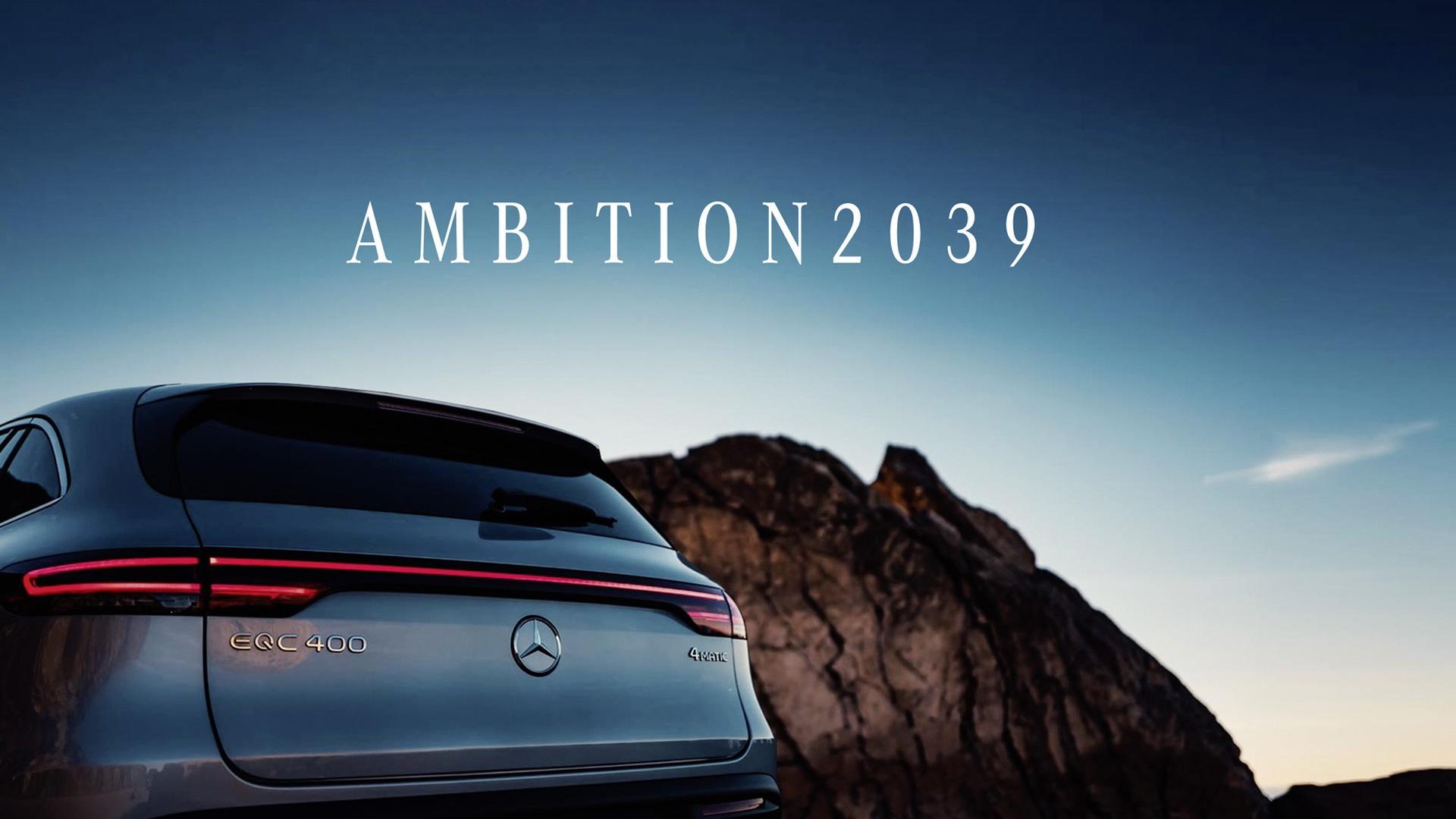 Mercedes-Benz Ambition 2039