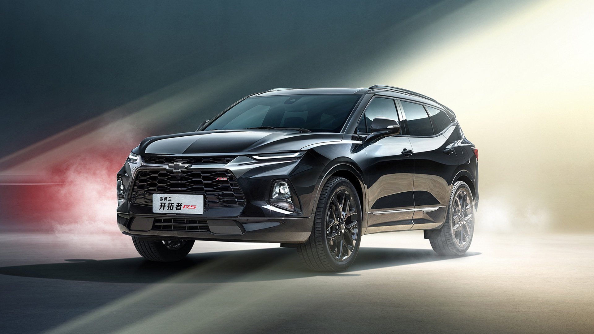 2020 Chevrolet Blazer with third-row seats