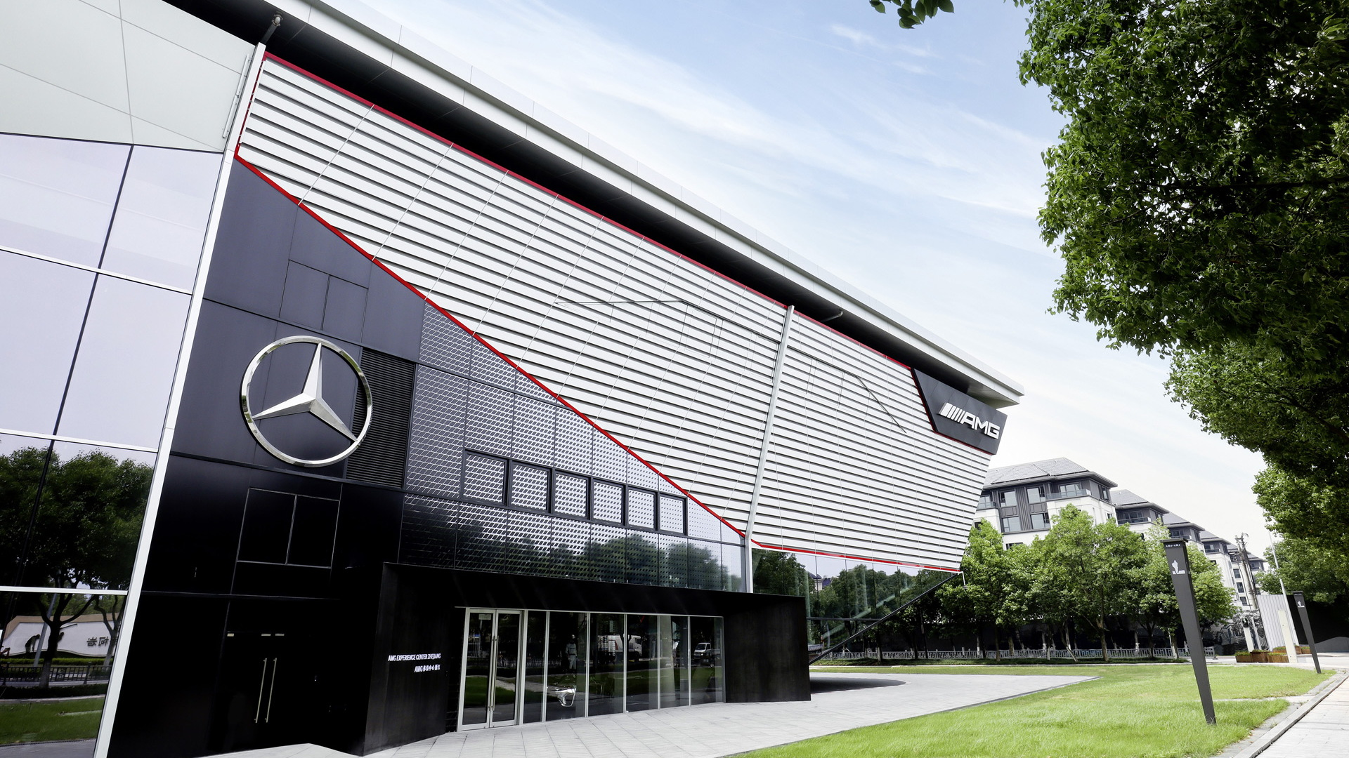 Mercedes-AMG Experience Center at Zhejiang International Circuit in Shaoxing, China