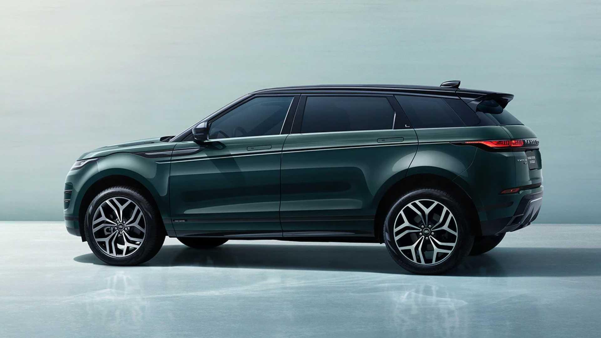 2022 Land Rover Range Rover Evoque L