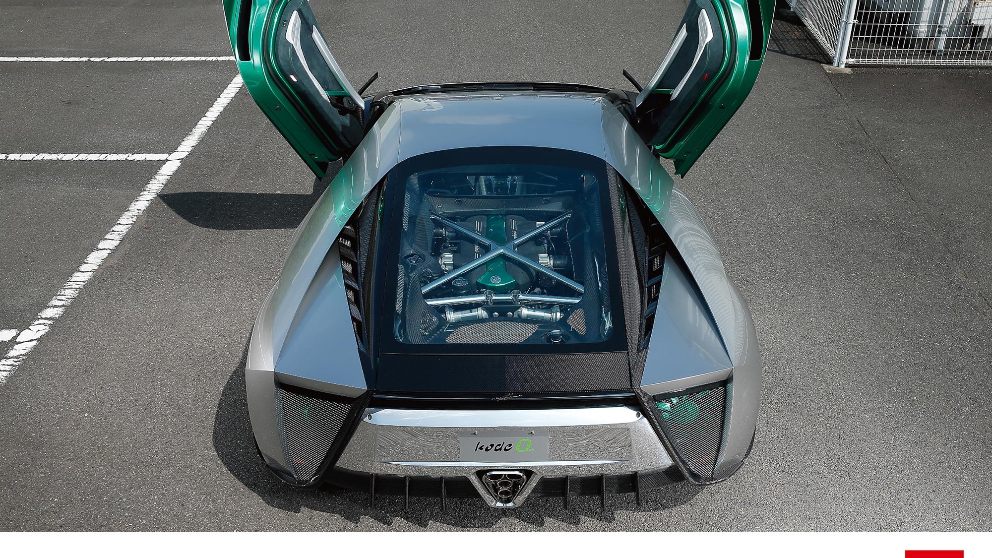 Kode 0 Lamborghini Aventador by Ken Okuyama