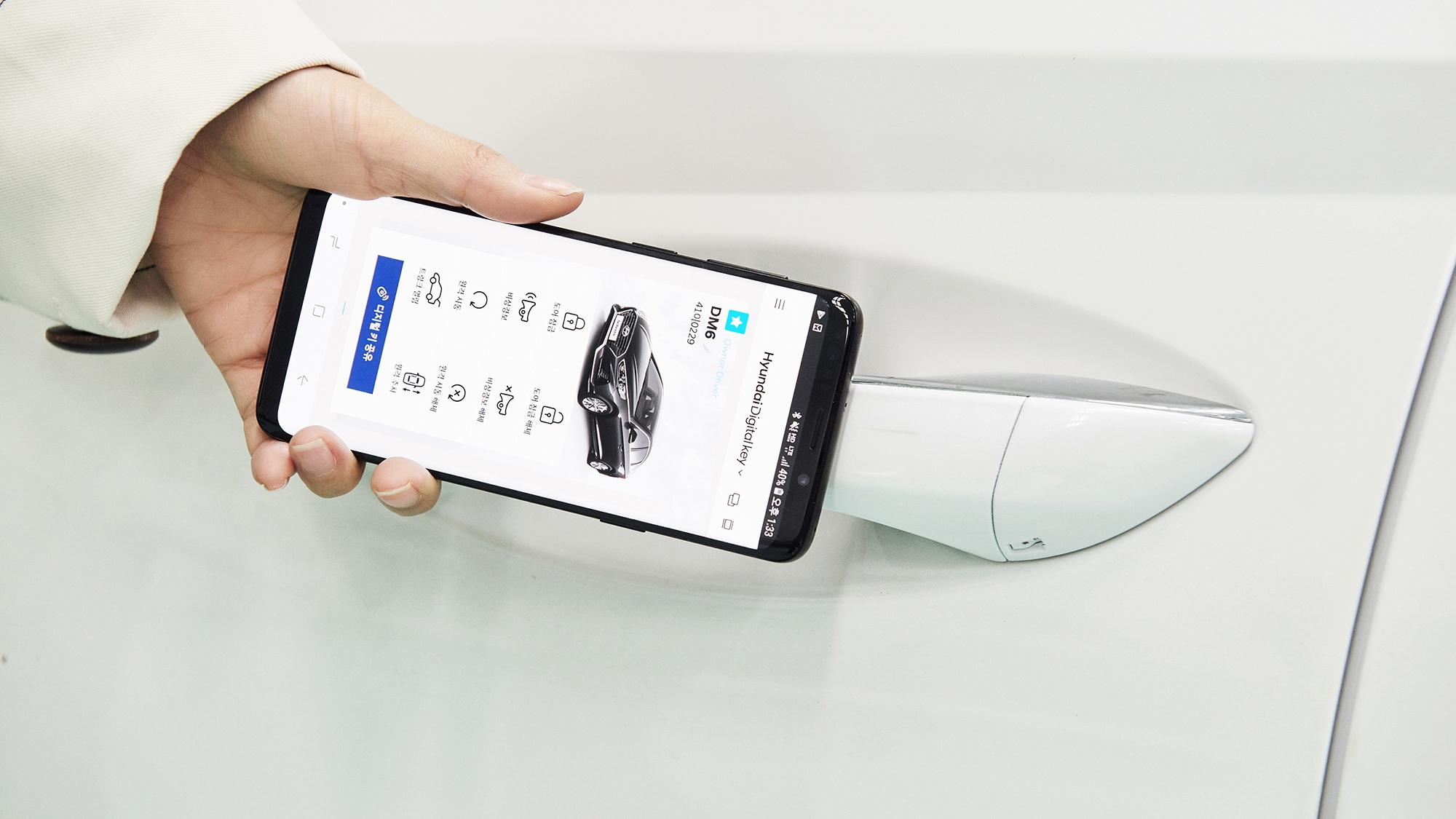 Hyundai phone-as-key technology