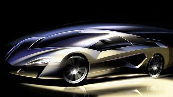 Italdesign Fastest Hybrid Concept