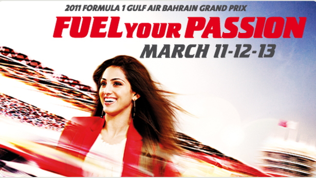 Ads for the 2011 Bahrain GP
