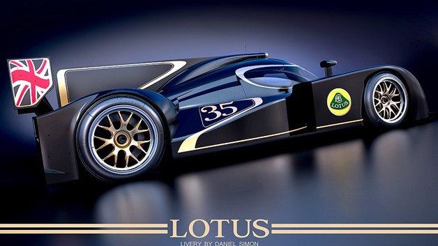 Photo courtesy Lotus