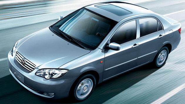 BYD F3DM plug-in hybrid vehicle
