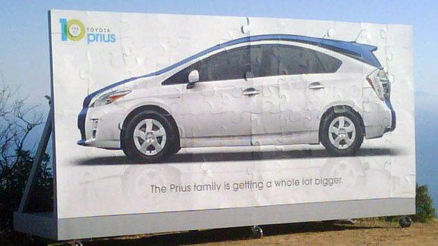 Prius MPV teaser
